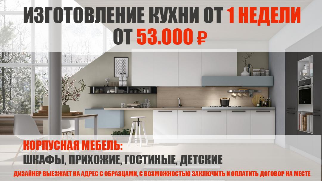 ot-53000